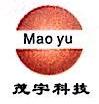 福州茂宇电子有限公司 最新采购和商业信息