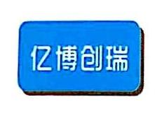 深圳市亿博创瑞生物科技有限公司 最新采购和商业信息