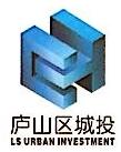 九江市濂溪区城投(集团)有限公司
