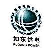 如东永晟实业有限公司 最新采购和商业信息