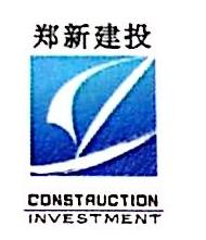 郑州市兴东市政建设管理有限公司