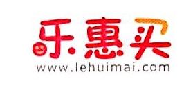 北京易惠买网络科技有限公司 最新采购和商业信息