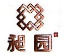 惠州市昶盛实业有限公司 最新采购和商业信息