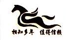 广州淼鑫五金制品有限公司 最新采购和商业信息