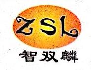 南宁市智双麟商贸有限公司 最新采购和商业信息
