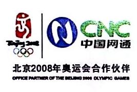 北京电发网博科技有限公司 最新采购和商业信息