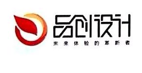 品创设计(深圳)有限公司 最新采购和商业信息