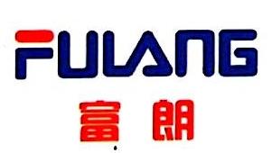 温州富朗皮件有限公司 最新采购和商业信息