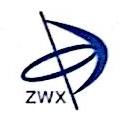 深圳市子午线电子有限公司 最新采购和商业信息