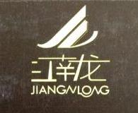 杭州江龙板材有限公司 最新采购和商业信息
