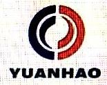 深圳市元皓智能科技有限公司 最新采购和商业信息