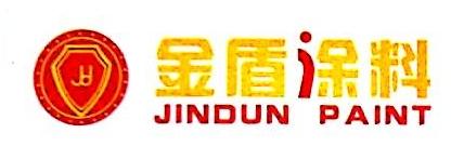 安徽省金盾涂料有限责任公司