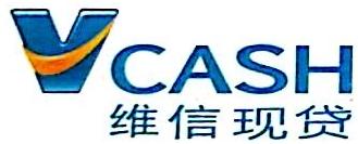 杭州维仕金融服务有限公司