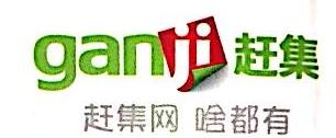 南宁锐动电子科技有限公司 最新采购和商业信息