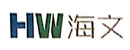 深圳市海文装饰工程有限公司 最新采购和商业信息
