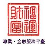 苏州福运财富管理有限公司 最新采购和商业信息