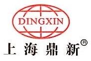 上海鼎新电气集团电气工程有限公司