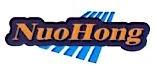 永康市诺鸿工贸有限公司 最新采购和商业信息