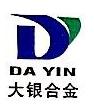 宁波市大银电工合金有限公司 最新采购和商业信息