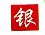 宁夏银汇贵金属交易中心有限公司 最新采购和商业信息