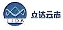 北京立达云志科技有限公司 最新采购和商业信息
