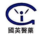 四川医药工贸有限责任公司