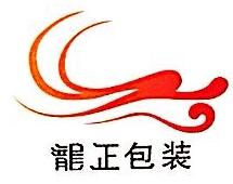 济南龙正包装制品有限公司 最新采购和商业信息