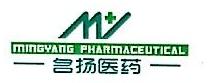 河北名扬医疗器械有限公司 最新采购和商业信息