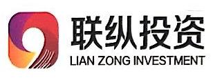 江西联纵投资有限公司 最新采购和商业信息