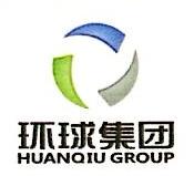 广州飞利汽车零部件有限公司 最新采购和商业信息
