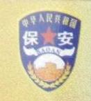 桂林市金烨保安服务有限公司 最新采购和商业信息