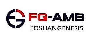 佛山格尼斯磁悬浮技术有限公司 最新采购和商业信息