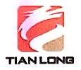 四川天龙产业发展有限公司 最新采购和商业信息