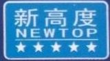 深圳市新高度企业咨询有限公司杭州分公司 最新采购和商业信息