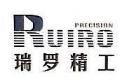 深圳市瑞罗精工科技有限公司 最新采购和商业信息