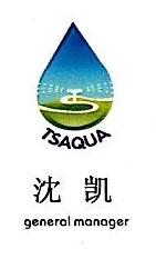 慈溪市天硕工贸有限公司 最新采购和商业信息