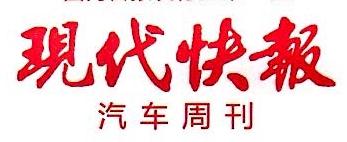 苏州东冉文化传媒有限公司