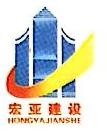 甘肃宏亚建设工程有限公司 最新采购和商业信息