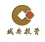 广西城安房地产投资有限公司 最新采购和商业信息