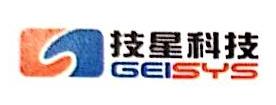 辽宁技星科技有限公司