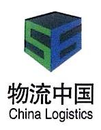 北京数据在线国际供应链管理股份有限公司 最新采购和商业信息