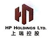 上瑞控股股份有限公司 最新采购和商业信息