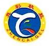深圳市真彩软胶科技有限公司 最新采购和商业信息