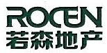 北京若森房地产开发有限公司