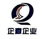 上海企赢投资咨询有限公司 最新采购和商业信息