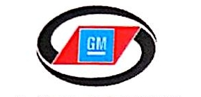 遵义良驹汽车贸易有限公司 最新采购和商业信息