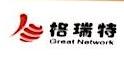 深圳市格瑞开创科技有限公司 最新采购和商业信息