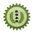 常州欣田永茂商贸有限公司 最新采购和商业信息
