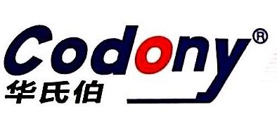 珠海市华氏佰建材有限公司 最新采购和商业信息