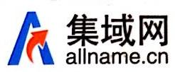 东莞市集域网络科技有限公司